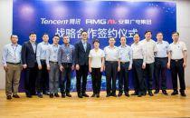 """安徽广电与腾讯达成战略合作,推动""""互联网+智慧广电""""的发展"""