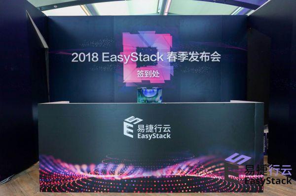 EasyStack2