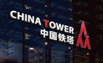 统筹资源共享模式获成效:中国铁塔已成为多省市建5G首选