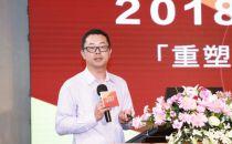 【2018亚太数据中心峰会】连宾:海外云网一体化能力打造及应用实践