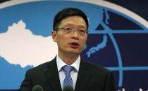 台湾军方禁止用华为小米等大陆手机 国台办回应