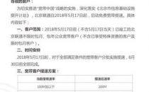 北京联通电信日启动免费宽带提速,最高可达300M