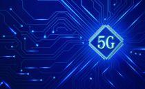 5G有多快?美国运营商Sprint表示:4G的15倍