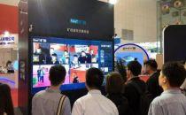 第二届世界智能大会盛大开幕,旷视科技展示最新研究成果