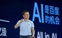 陆奇离场后百度的变与不变:AI是否真会迷茫?
