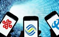 三大运营商发布4月份运营数据 移动业务竞争激烈