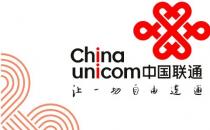 中国联通:4月份4G用户净增406.2万 累计1.98亿户