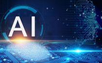 《AI终端白皮书》发布 人工智能手机会是什么样