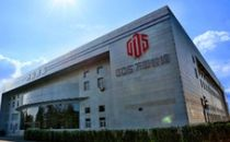 万国数据(GDS)公司在上海外高桥收购一个数据中心