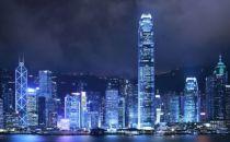 IDC+金融引来国际合作,云时代机遇汇香港