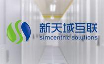 运营商中立,推动香港数据中心蓬勃发展(1)