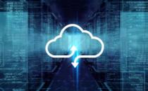 中国国际云计算CIO技术峰会将于9月召开