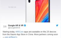 谷歌意欲曲线入华 与中国设备厂商合作能否躲过审查?