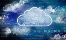 中国电信天山翼云数据中心揭牌