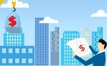 全球最大加密货币数据中心将在纽约建设,投资7亿美元