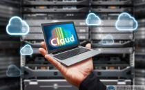 云计算数据中心安全策略及风险点剖析