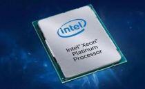 英特尔CEO承认数据中心处理器业务面临AMD严峻挑战