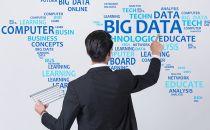 大数据正以令人兴奋的方式融合电子商务和零售行业