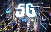 5G独立组网标准发布 中国厂商标准约占三成
