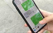 举报垃圾短信为何反被运营商拉入黑名单?