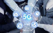 阿里云联手三大运营商提供IPv6服务 支持5G建设