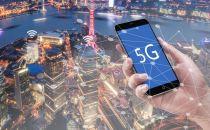 中国移动公布5G终端演进路线:年底推通用模组 明年发布手机