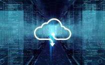 贵州政府:依托数据中心建设,引进云计算巨头