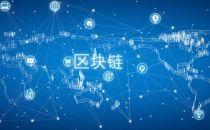 国内区块链概念传销平台超3000家
