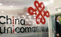 中国联通已在16城市开启5G规模试验2019年试商用