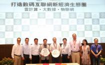 阿里巴巴与3香港签订战略合作协议 打造香港数字新经济生态圈