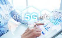 """中国电信发布5G技术白皮书,提出""""三朵云""""目标网络架构"""