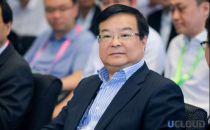 UCloud获中国移动投资公司E轮投资,双方达成全方位战略合作