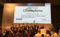 浪潮服务器支持清华大学夺冠ISC18国际大学生超算竞赛