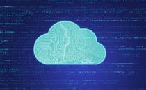 重庆腾讯云计算数据中心一期试运营 有望年底启动二期建设