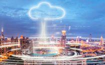 2018年公共云云计算市场的发展与改变