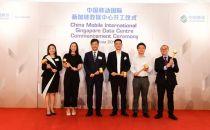 中国移动国际新加坡数据中心正式奠基
