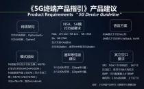 中国移动或将于2020年前实现3G全部退网 终端仍需支持GSM