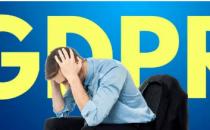 GDPR阻碍安全研究的五个方面
