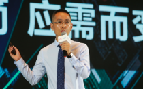 新华三发布新一代网络管理平台iMC³