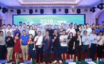 生态合作 花开羊城——2018中国软件生态大会·广州站