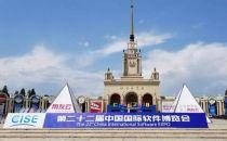 现场花絮|走进华夏幸福展区:四大产业集群亮相国际展会