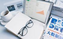 大数据时代,ETL工具新标准正削弱供应商价值