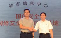 宁夏中卫市打造高安全云计算产业基地 网络不拥堵不丢红包
