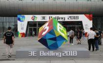 3E北京消费电子展7月7日盛大开幕,行业巨头独角兽引爆京城