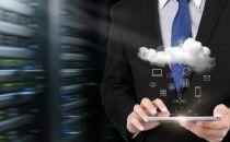 Nexion公司接管Datacom公司在澳大利亚珀斯的数据中心