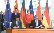 """阿里云与西门子签署备忘录,助推中国""""工业4.0""""解决方案发展"""
