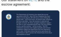 美商务部与中兴达成协议,支付保证金将解除禁令