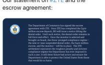 美商务部与中兴达成协议,支付4亿美元保证金后将解除禁令