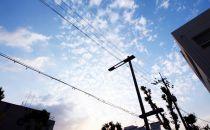 中巴首条跨境陆地光缆建成开通