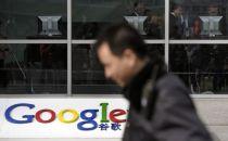 谷歌恐再遭欧盟天价罚单